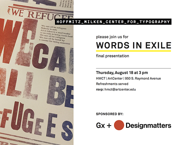 words_in_exile_invite
